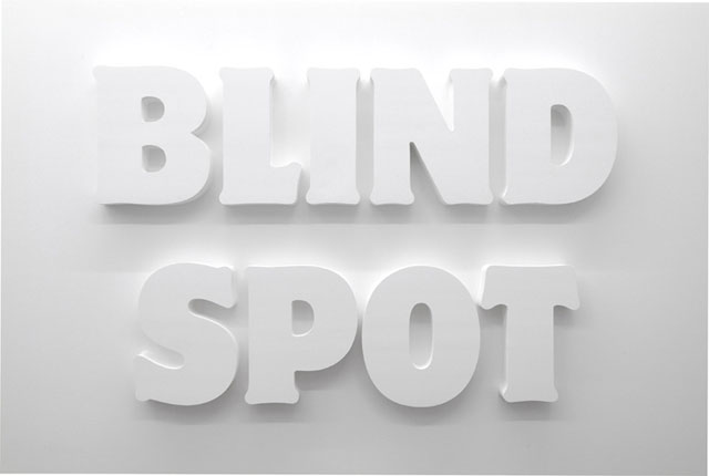 3 Major Blind Spots that Cost you Market Share and Profits